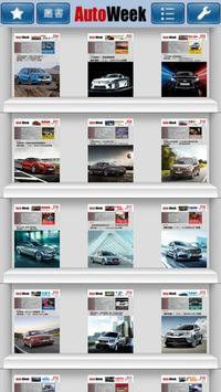 AutoWeek 汽車週刊 poster