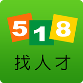 518找人才 icon