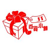 嘉霆精品商城 icon