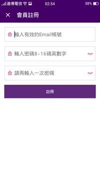 嘉霆精品商城 screenshot 2