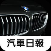 探索BMW icon