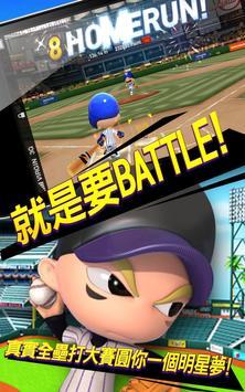 全民 打 棒球 2 手機 版