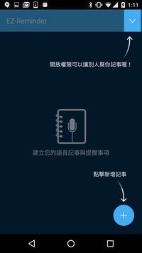 EZ-Reminder poster
