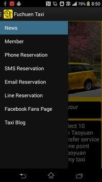 FuChuenTaxi screenshot 1