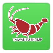 台灣福蝦導覽,Inside Taiwan FU Shrimp icon