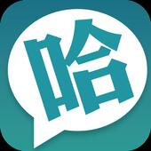 哈哈姆特 (Unreleased) icon