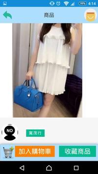 寬茂行 screenshot 4