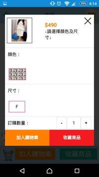 寬茂行 screenshot 5