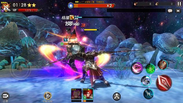 ALAZ天翼之戰 screenshot 5