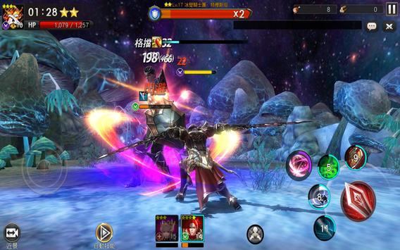 ALAZ天翼之戰 screenshot 17