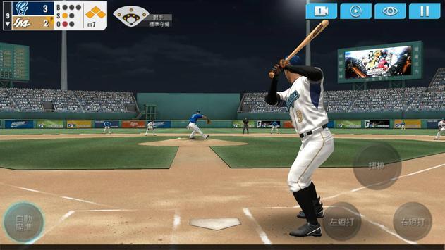 棒球殿堂 海報