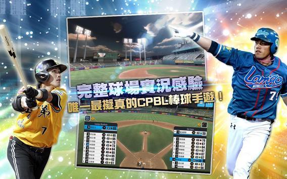 棒球殿堂 截圖 2