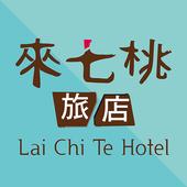 來七桃旅店 icon