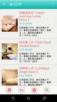 來七桃旅店 apk screenshot