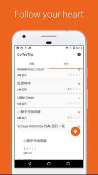 CoffeeTrip screenshot 3