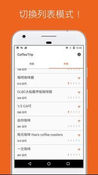 CoffeeTrip screenshot 2