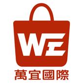 萬宜國際 icon