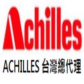 Achilles台灣總代理 icon