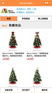 Merry Creator poster