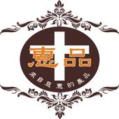 惠品手作工作坊 icon