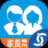全誼家長App icon