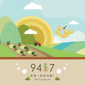 9417 就是一起樂活趣 icon