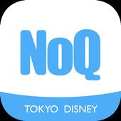 NoQ - Tokyo Disney wait times icon