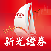 sk88 新光證券【行動櫃台】 icon