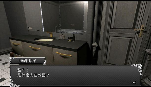逃脫解謎:古董旅店 screenshot 1