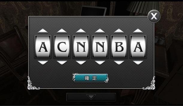 逃脫解謎:古董旅店 screenshot 4
