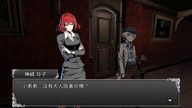 逃脫解謎:古董旅店 screenshot 7