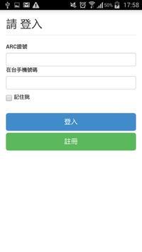 MSS service screenshot 7
