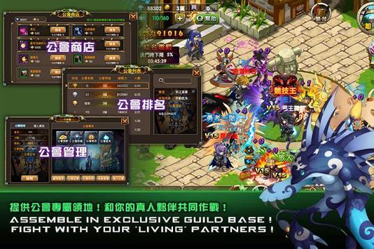 疾風快打2:最後榮耀 apk screenshot
