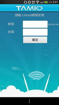 TAMIO Ging screenshot 2