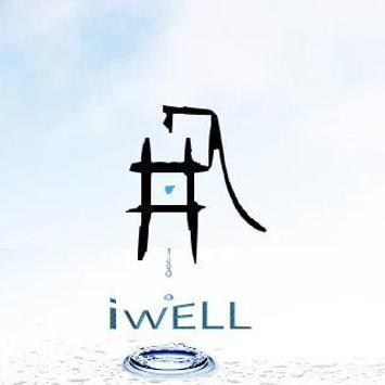 水井報報 poster