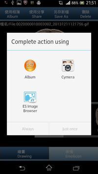 Easy MoMan Camera Transform screenshot 5