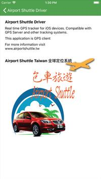 Airport Shuttle 駕駛端 poster