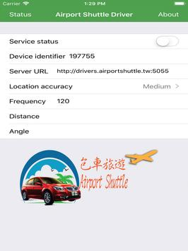 Airport Shuttle 駕駛端 apk screenshot