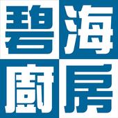 碧海廚房 icon