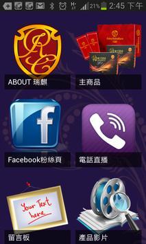 萬霖福瑞麒(Rich ATM) poster