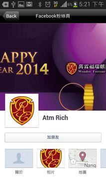 萬霖福瑞麒(Rich ATM) apk screenshot