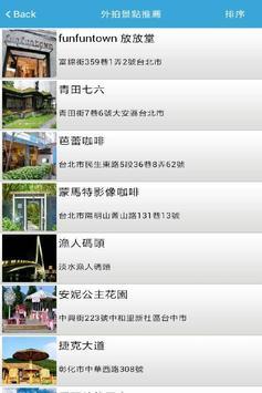 TOP婚紗外拍景點 apk screenshot