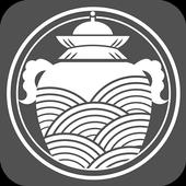 御品古釀 icon