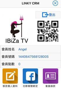IBiZa APP 免費看片客服中心 截圖 1