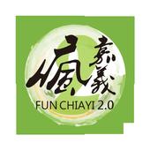 瘋嘉義2.0 icon