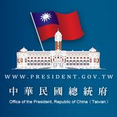 中華民國總統府「新聞即時通」 icon