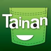 台南口袋新聞 icon