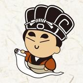 廣興紙寮 icon