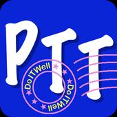 批踢踢快訊: 不用登入、可離線閱讀的 PTT 鄉民閱讀器 icon