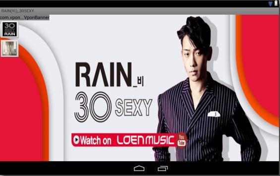 RAIN(비)_30SEXY screenshot 2